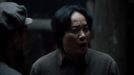 《血战湘江》  毛泽东提作战良策 再次惹怒德军师