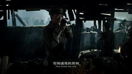 《血战湘江》  耿乐变热血团长 子弹打光肉搏敌军