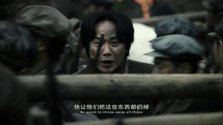 《血战湘江》  老裁缝江边掉头 为儿子当人肉枪架