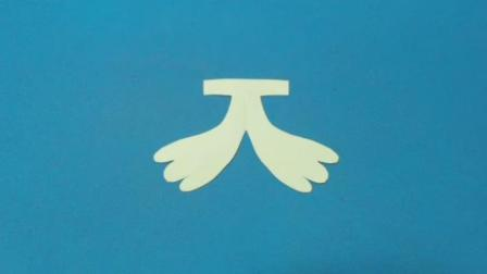 剪纸小课堂香蕉  儿童剪纸教程视频大全 亲子手工DIY教学 折纸王子