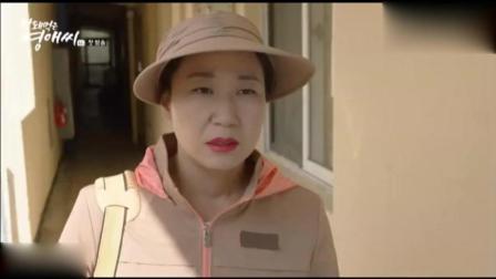 无理的英爱小姐第16季: 豹子女士罗美兰送酸奶遇搞怪大叔, 要气疯