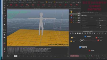 影视后期C4D精品 视频教程 Realflow高效流体 教学教程