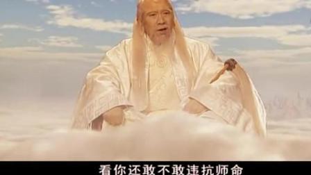 鸿钧老祖最厉害的一门法术, 连元始天尊都不会, 秒杀通天教主!