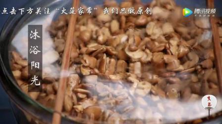 【自制豆瓣酱】正宗四川郫县豆瓣酱是这样做的, 不妨试试吧~
