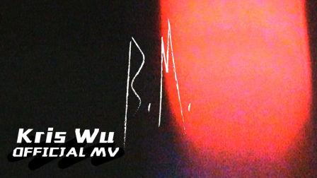 吴亦凡《B.M.》MV