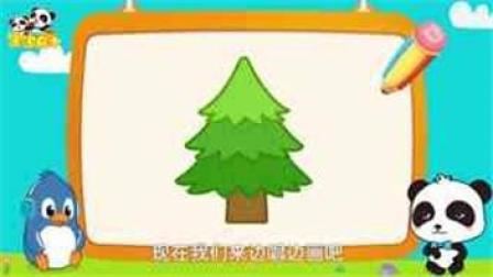 宝宝巴士之神奇简笔画 椰子树