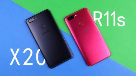 「消费者说」第007期: 3000块买手机怎么选? ——OPPO R11s、vivo X20对比评测