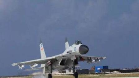 第4期 空军歼11B战机降落南海岛礁机场