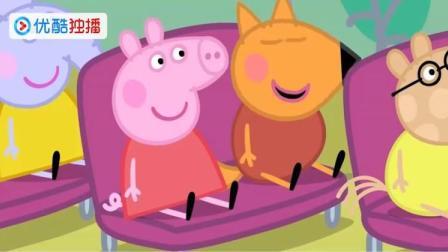 小猪佩奇跟小伙伴一起去兔爷爷的公园玩, 哇有好多恐龙呢