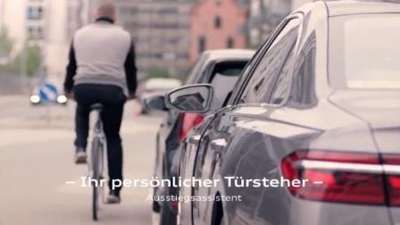 开门的时候突然出现一辆自行车, 就知道奥迪A8到底有多人性化了, 太智能了!