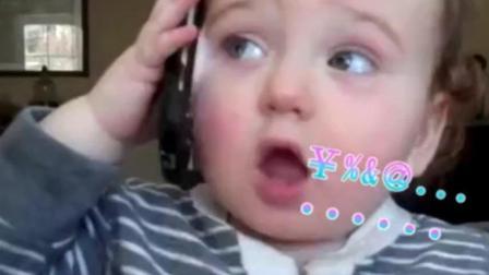 搞笑宝宝全集, 这小孩这是太聪明了, 这么小就会