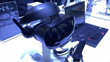 三星玄龙MR 发布: 这才是真正的虚拟混合现实! 体验太完美!