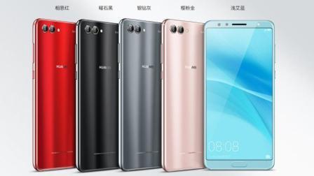 张艺兴代言! 华为Nova 2S正式发布: 麒麟960+6G! 全新外观中毒!