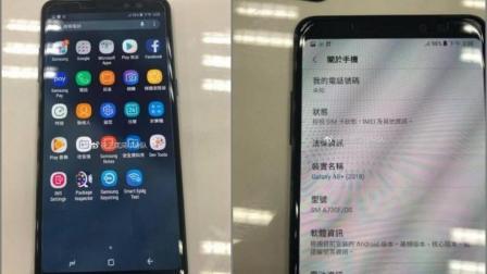 全面屏+骁龙660, 三星Galaxy A5改名成A8