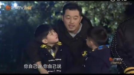 陈小春盼小泡芙当儿媳, 沙溢却不给小鱼儿拉感情线