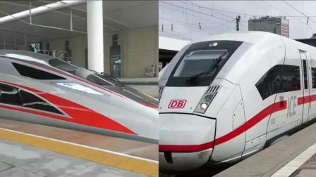 德国高铁与中国复兴号出站比对, 胜负一目了然