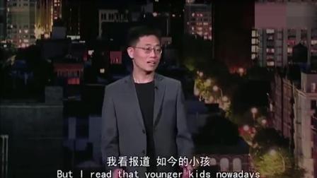 黄西最新英文脱口秀 笑得我眼泪都出来了