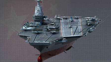 中國最強巨艦已經定型: 排水量8萬噸, 技術超前讓美國都羨慕