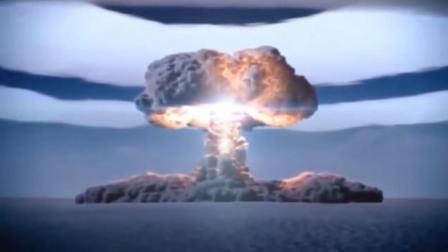 世界最强的核武器有多强?
