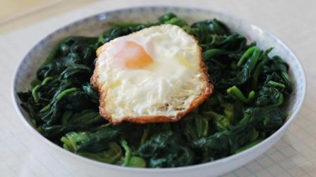 菠菜和鸡蛋这样做, 保证您没吃过!