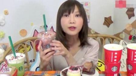 日本大胃王: 吃货木下挑战吃星巴克16种圣诞节覆盘子饮料面包蛋糕