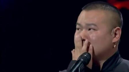 岳云鹏自曝不参加综艺真相, 他的方言电影太逗了