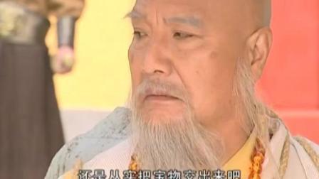 《武当》张三丰太极十三式太牛了, 少林高僧被一掌震