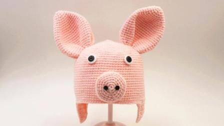 54集 小柠檬手工编织 动物帽系列—小猪帽