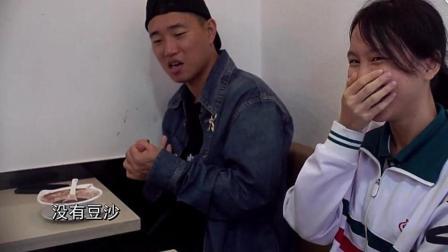 韩国明星姜Gary广州边吃美食边搭讪女学生, 让学生多玩点少学点!
