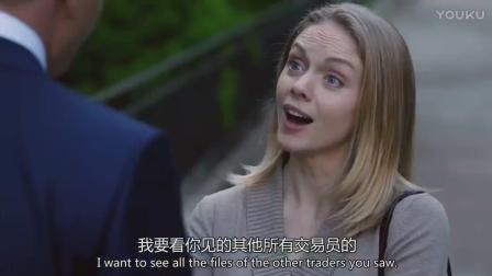 1分钟看美剧《金装律师》! 对! 就是哈里王子未婚妻演的那个