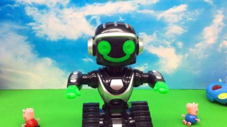 童趣游戏小猪佩奇 第一季 小猪佩奇乔治玩遥控机器人声光玩具