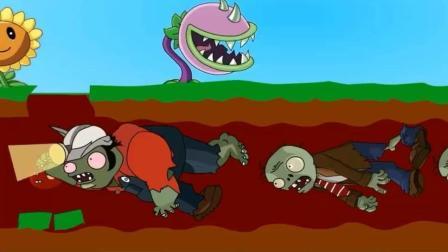 植物大战僵尸搞笑动画! 僵尸以为自己智商爆表