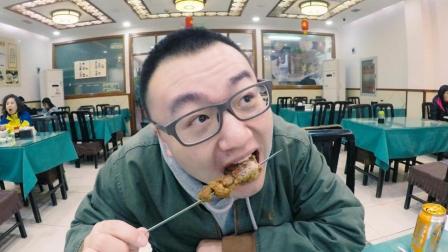 建国前就扎根北京的西安羊肉泡馍 12块钱的大烤串确实不错