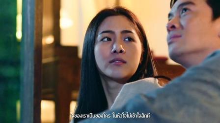 泰国偶像剧《装饰星星的月亮》插曲, 好听的音乐歌曲《 回答》
