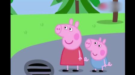 猪妈妈向兔小姐买了鱼竿, 佩奇叫猪爸爸 往排水道下面钓车药匙