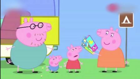 粉红猪小妹 佩琪和乔治都想到鸭子乐园玩, 猪爸爸屈服