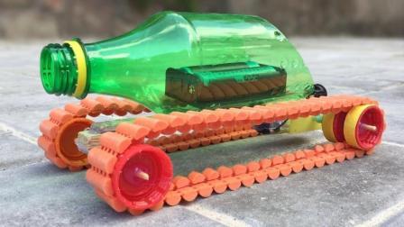 饮料瓶还有这个作用, 小小改装成了自动小车