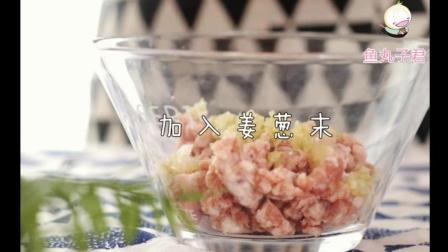 美食食谱: 鲜香酥脆的千层葱肉饼好吃又简单, 吃了根本停不下来!
