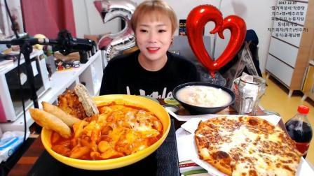 韩国吃播: 大胃王新姐吃超大碗炒年糕、披萨、豆腐汤