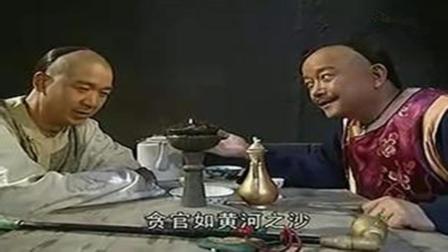 人都知道和珅是大贪官, 却不知道和珅的真实本领, 不比纪晓岚差