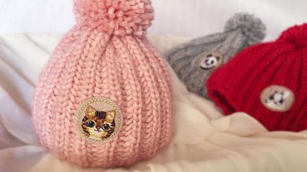 【小脚丫】刺绣贴花帽婴儿宝宝孩子毛线帽子钩针棒针帽子DIY手工毛线帽子冬季加厚保暖帽子织法和图解