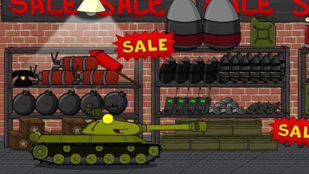 俄服欢乐动画: 疯狂购物, 却总抢不到低价秒杀的真实写照!