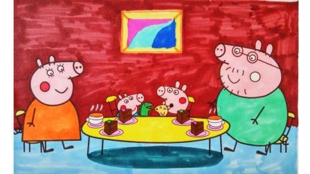 小麦英语课堂 小猪佩奇 佩奇一家一起吃蛋糕 简笔画