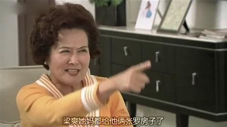 盛女的黄金时代: 乐乐坦白交代实情, 乐乐妈疯了!