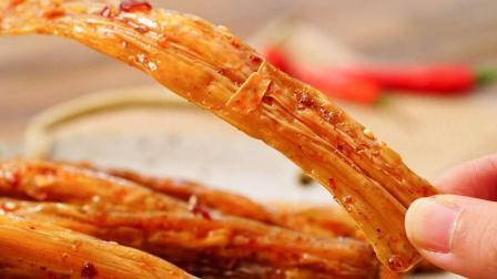 自制辣条 | 从小吃到大的网红零嘴