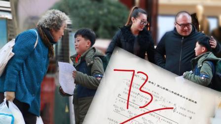 小学生拿着试卷找路人签字 大家的反应让人意想不到 52