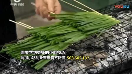 糯米糕点   广东小吃 开封夜市小吃