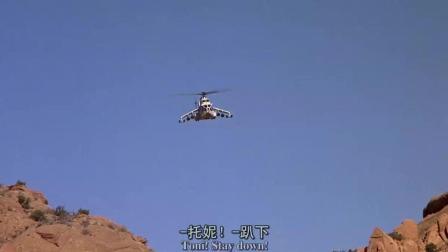 吃了美国当地游击队的苦头, 苏军派出武装直升机要消灭他们