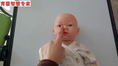 新生儿泪囊炎按摩方法, 症状眼睛总是泪汪汪, 眼角很多眼屎
