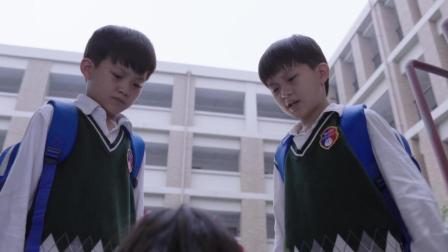 双胞胎小学生打劫小妹妹, 却被小萝莉机智神反转